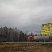 Рекламный щит Билборд фото
