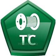 Модуль подготовки и оформления документации Раздел ТС фото