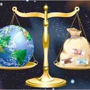 Продвижение и реклама новых товаров и современных технологий, услуги по продвижению товаров фото