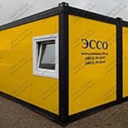 Модуль сборно-разборный (евроконтейнер) фото