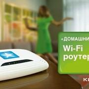 Киевстар домашний интернет безлимитный фото