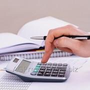 Разработка налоговой политики фото