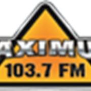 Радио Максим фото