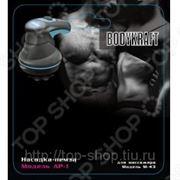 Насадка-пемза BodyKraft AP-1