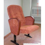 Модель 9 Кресла для зрительных, актовых, конференцзалов под заказ фото