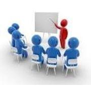 """Учебно-практический семинар """"Методика проведения маркетинговых исследований"""" фото"""