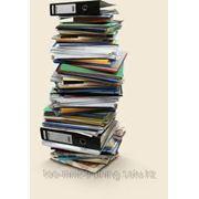 Изменения в документировании и управление документации, обеспечение сохранности документов фото