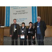 Внутренний аудит по требованиям ISO 9001, ISO 22000, ISO 14001, OHSAS 18001. фото