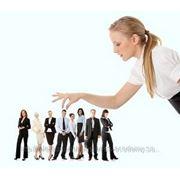 Состоится открытый семинар на тему «7 элементов лидерского стиля» фото