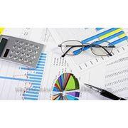06-07 ноября 2013 года Семинар:Консолидация финансовой отчетности в соответствии с МСФО фото