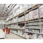 """Семинар: """"Материально-производственные запасы в бухгалтерском и налоговом учете. Новый стандарт «Учет запасов» фото"""