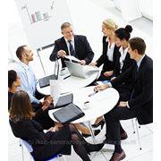 Бизнес-семинар «Анализ кредитоспособности заемщиков и оценка кредитных рисков» фото