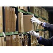 """Семинар: """"Ведение архива кадровых документов: требования, порядок, процедуры """" фото"""