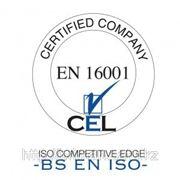 """Курс обучения на тему """"BS EN 16001 «Система управления энергоэффективностью» фото"""