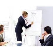 Современный менеджмент. Процессный подход в системе управления организацией фото