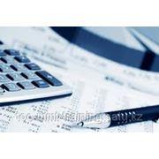 Законодательство Республики Казахстан о трансфертном ценообразовании. Проблемы применения на практике фото