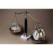 Семинар: Эффективные методы взыскания долгов с физических и юридических лиц–Практические примеры фото
