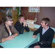 Занятия с подростками фото