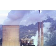 Семинар «Разработка и внедрение системы энергоменеджмента (ИСО 50001)» фото