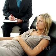 Психологическая консультация фото