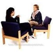 Психологические консультации фото