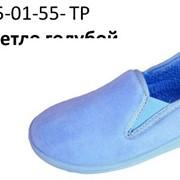 Детская обувь Рафаэль PU-04-55-01-55-TP фото