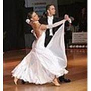Школа бальных танцев фото