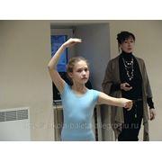 Индивидуальные уроки по классическому танцу фото