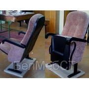Модель 12 Кресла для зрительных, актовых, конференцзалов под заказ фото