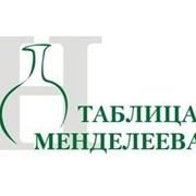 Барий углекислый тех. фото