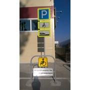 Парковка для инвалидов фото