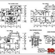 Проектирование систем отопления вентиляции и кондиционирования воздуха фото