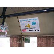 Размещение рекламы в салоне общественного транспорта фото