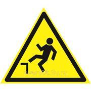 Знак «Осторожно. Возможность падения с высоты» фото