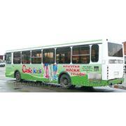 Реклама на бортах автобусов и троллейбусов фото