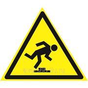 Знак «Осторожно. Малозаметное препятствие» фото