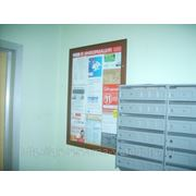 Реклама на закрытых стендах установленных в жилых домах. фото