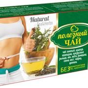 ПОХУДИН (зеленый) Полезный чай 25ф/п * 2г фото