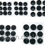 Пуговицы 20 мм чёрные 1000 шт (2-4 прокола) фото