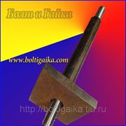 Болт фундаментный 2.2 м64х2120, сталь: 3-35, 40х, 45, 09г2с, ГОСТ 24379.1-80. (вес шпильки 60.44 кг.) фото