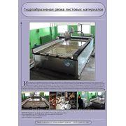 Изготовление металлоконструкций и металлоизделий фото