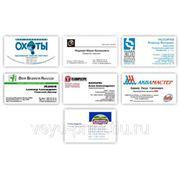 Традиционные визитки изготовит рекламно-полиграфическая фирма «Вею-Принт» фото