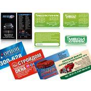 Изготовление визиток и пластиковых карт фото
