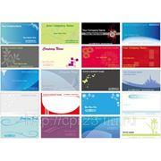 Изготовление визиток (тираж 50) цветность 4+1 фото