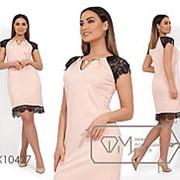 Платье женское декорировано гипюр на рукавах и подоле (2 цвета) - Пудра P/-2410 фото