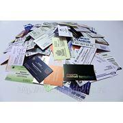 Дешевая печать визиток фото