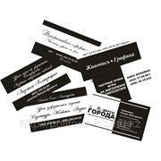 Печать черно-белых визиток фото