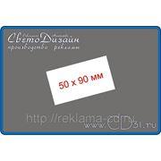 Визитка - Односторонняя 500 шт. фото