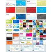 Изготовление визиток (тираж 50) цветность 4+0 фото