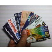 Визитные карточки, 5000шт,4+4, 250мел фото